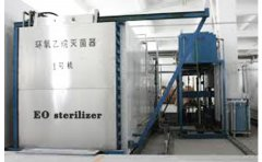 Ethylene oxide sterilizer and its application