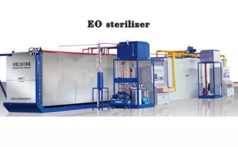 Features of disinfection equipment
