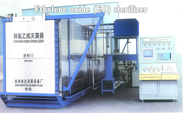 Sterilize equipment from our company is high quality