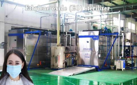 Ethylene oxide disinfection cabinet Safety Protection