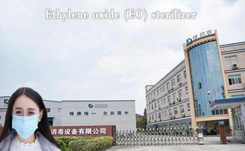 Manufacturer of EO sterilizer machine for mask