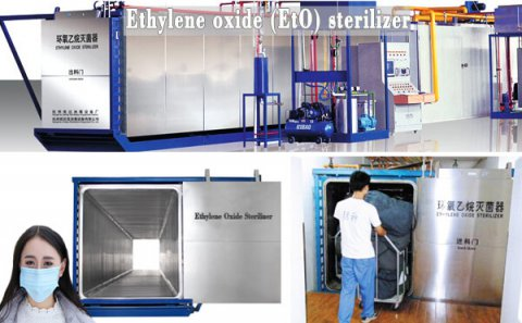 Ethylene oxide sterilizer manufacturer