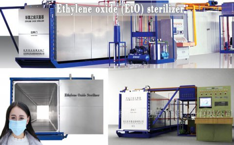 Ethylene oxide for sterilization