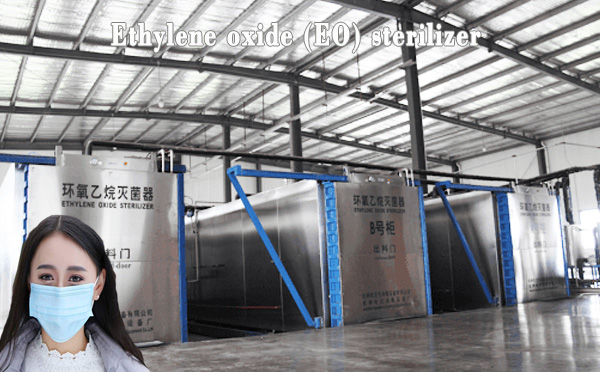 Introduction of EO sterilizer equipment sterilization proces