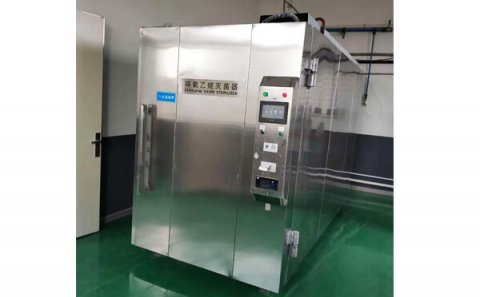 Integrated ethylene oxide sterilizer